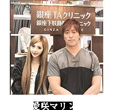 Ta クリニック 新宿 櫻井夏子医師(新宿TAクリニック)のプロフィール、経歴、監修した記事